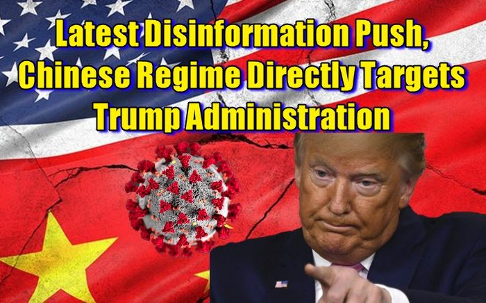 Latest Disinformation Push, Chinese Regime Directly Targets Trump Administration